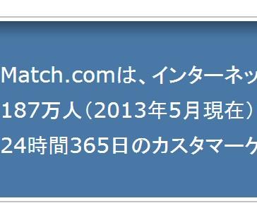 2014y02m24d_215240351.jpg