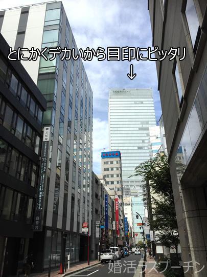 201608261428.jpg