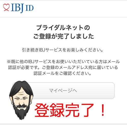 Bridalnet_re_join5.jpg