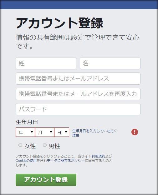 Facebook10_1.jpg