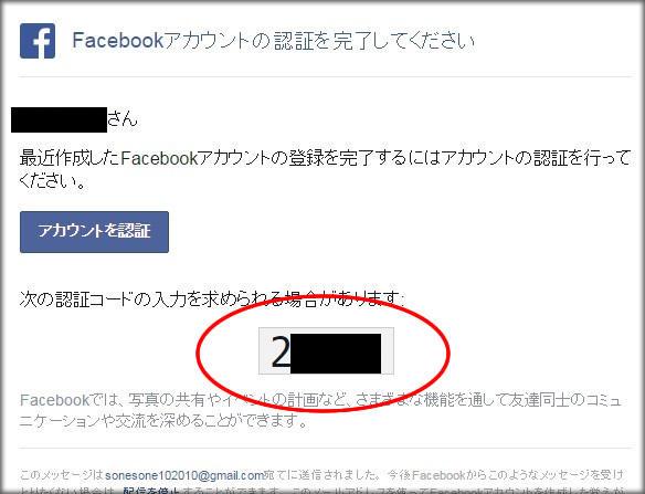 Facebook10_2.jpg