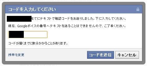 Facebook10_4.jpg