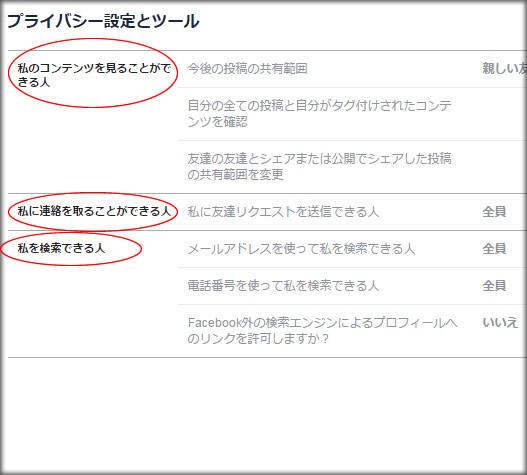 Facebook10_5.jpg