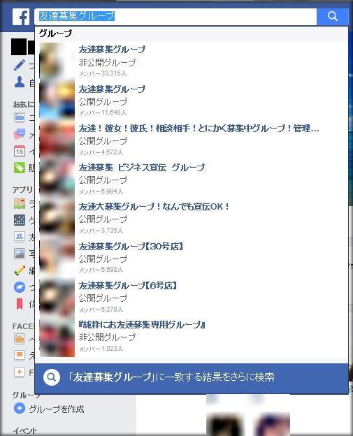 Facebook10_6.jpg
