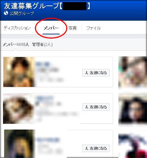 Facebook10_7.jpg