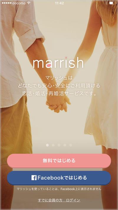 Marrish start1.jpg