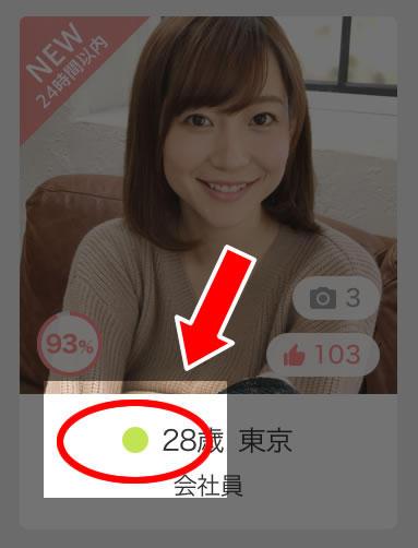 Omiai-pic12.jpg