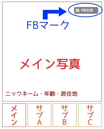 Omiai-pic25.jpg