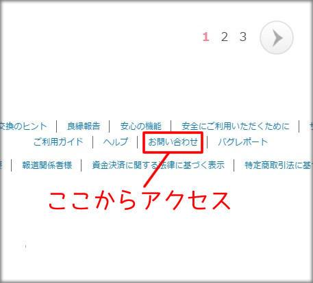 Omiai_leave9.jpg