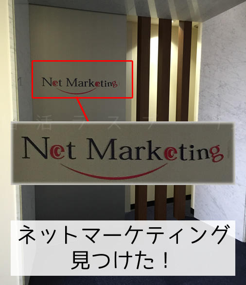 Omiai_netmarketing4.jpg