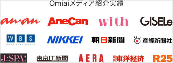 Omiai_partner.jpg