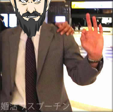 Omiai_pic_mikire1.jpg