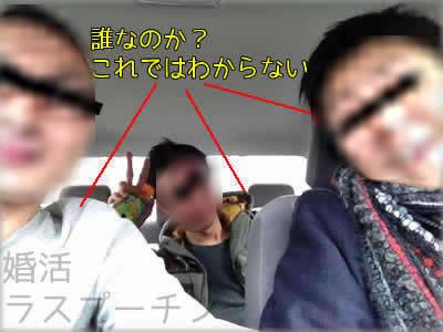 Omiai_pic_mygodroom4.jpg