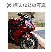 Omiai_pic_ng2.jpg