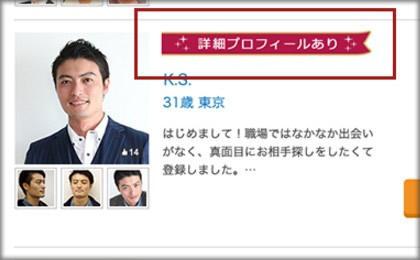 Omiai_premiumpack1.jpg