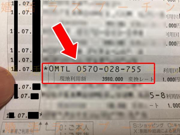 Omiai_real12.jpg