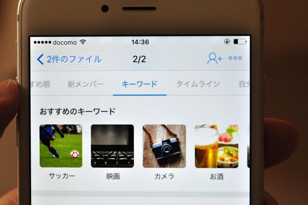 Omiai_real17.jpg