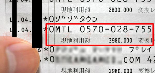 Omiai_real18_1.jpg