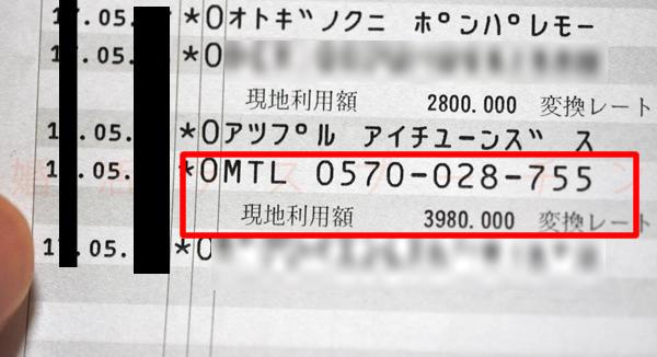 Omiai_real18_2.jpg