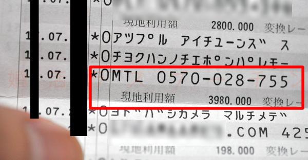Omiai_real18_4.jpg
