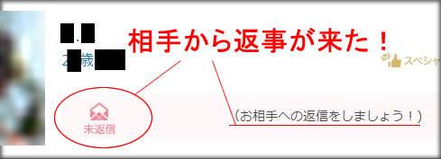 Omiaiiine1.jpg