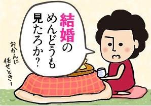Onet_chara1.jpg