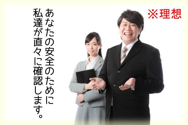 Yahoo-Omiai_3.jpg