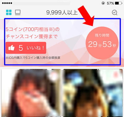 Yahoop_join10.jpg