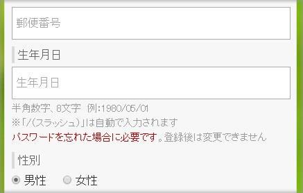 Yahoop_join11.jpg