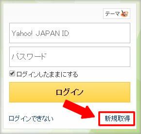 Yahoop_join12.jpg