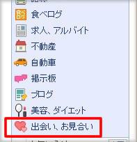 Yahoop_join13.jpg