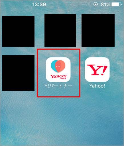 Yahoop_join14.jpg