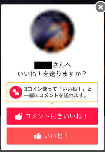 Yahoop_join16.jpg