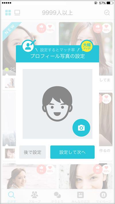 Yahoop_join3.jpg