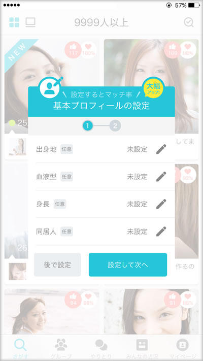 Yahoop_join4.jpg