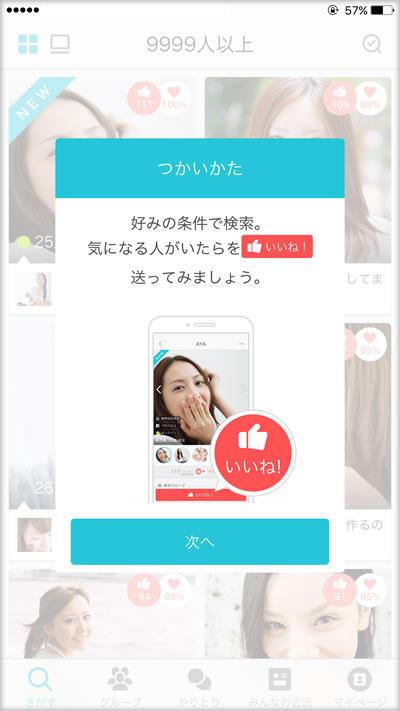 Yahoop_join5.jpg