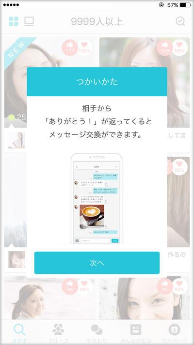Yahoop_join6.jpg