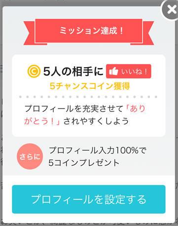Yahoop_join9.jpg