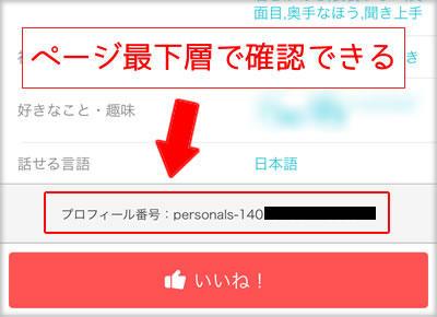 Yahoopartner_startup1.jpg