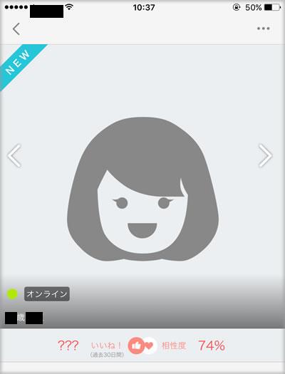 Yahoopartner_startup4.jpg