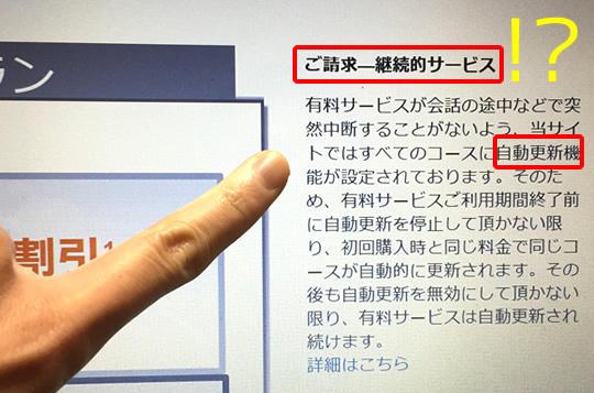 huzakero.jpg