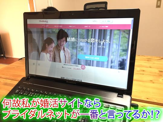 burainoyakagaga.jpg