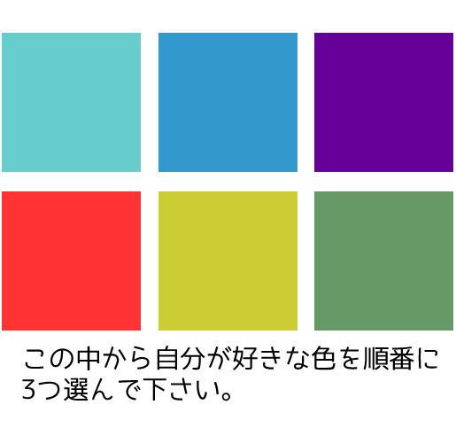 colortesu.jpg