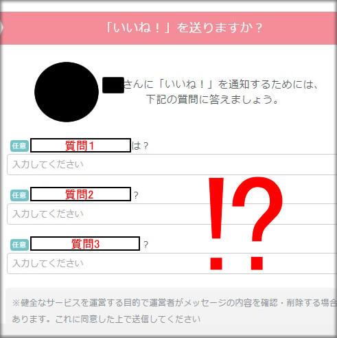 pairs_original_q1.jpg