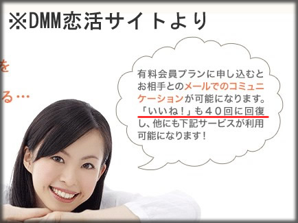 dmmyuryotoroku3.jpg