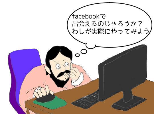 facebookkiller.jpg
