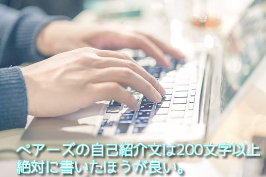 freezozaizai.jpg