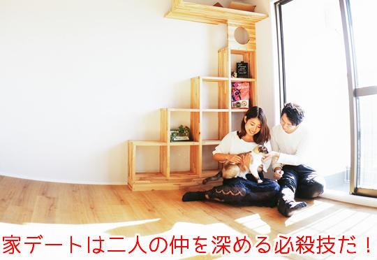 hisatuwaza.jpg