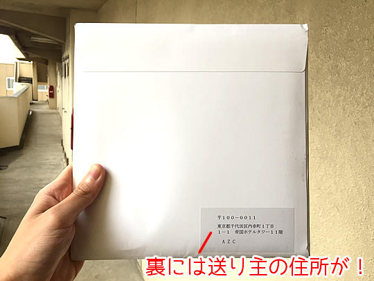 karuitokanjiru.jpg