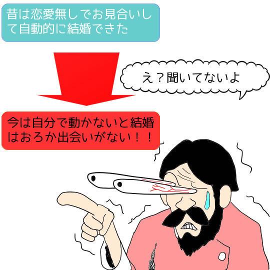 kiitenaiyo.jpg